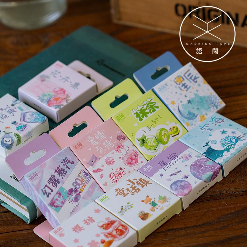 语闲 盒装封口贴 觅语系列 创意清新手帐异形装饰贴纸50枚入 16款