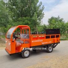 電動三輪四輪垃圾桶運輸車 8個240升垃圾桶清運車 液壓環衛裝桶車
