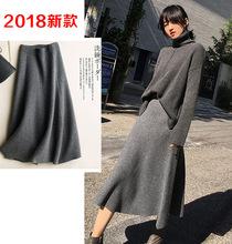 秋冬款过膝羊毛针织裙半身裙长裙中长款黑色高腰修身百褶伞裙百搭