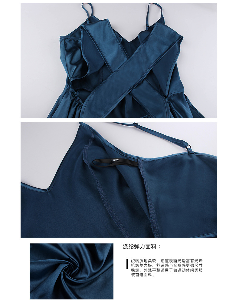 New fashion suspenders front short back long solid color dress dress wholesale NHKA206369