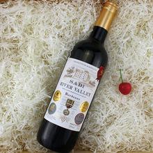 法国进口红?#21697;?#23450;产区AOC波尔多原瓶干红葡萄酒一件代发定制包邮