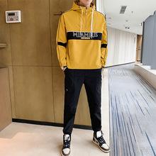 2019新款春秋季男装卫衣套装男士休闲装运动衣服青年秋天男式外套