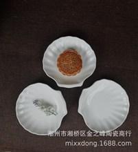 貝殼盤純白創意點心盤 不規則涼菜盤 6寸酒店家用蛋糕碟 貝殼碟