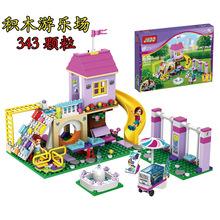杰高316女孩好朋友心湖城游樂場01050 兼容樂高拼裝積木玩具37047