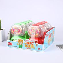 泰宾熊厂家糖果玩具批发 儿童趣味迷你创意?#20197;?#25671;奖机 过家家玩具