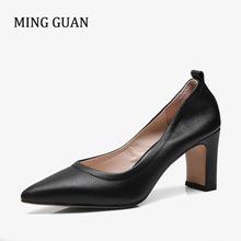 韩版高跟鞋女粗跟尖头小牛皮百搭高端浅口女鞋防滑牛筋底女单鞋