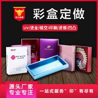 Изготовитель на заказ высококачественный косметический пакет бокс белый Лоток для карточек со складыванием Печатный подарок цвет Пользовательские окно оптовые продажи