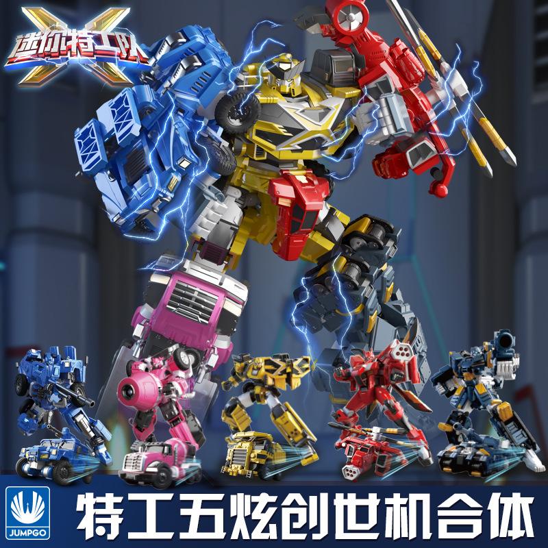 展高迷你特工队玩具二代机器人战警X机甲弗特武器变形玩具套装
