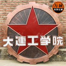 鍛銅浮雕標識牌雕塑定做廠家 學校單位室內墻面鍛銅浮雕景觀裝飾