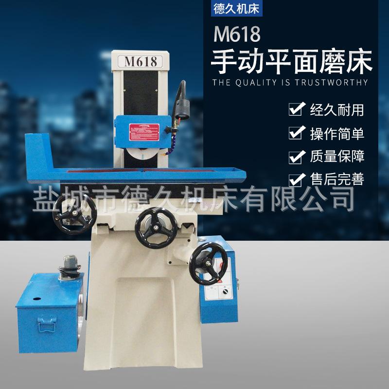 专业供应M618高精度平面磨床 手动型 小工具磨 干湿?#25509;?源头工厂