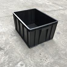 防静电塑料箱周转箱556*412*265工具储物箱零件箱五金物料收纳箱