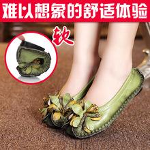 春季手工鞋真皮女鞋民族風女單鞋軟底中老年平底休閑媽媽女鞋包郵
