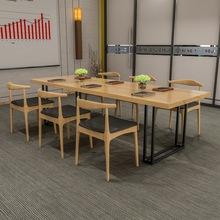 北歐實木長方形辦公桌 員工開會小型會議桌 圖書館長條閱覽室桌椅