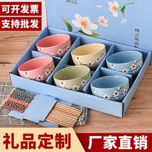 陶瓷碗餐具禮盒禮品碗筷套裝創意小禮品贈品青花瓷碗套裝回禮定制