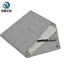 廠家定制 A4毛氈文件袋檔案袋信封收納袋檔案袋平板收納包毛氈包