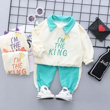 Bộ đồ trẻ em thời trang, phối họa tiết tươi sáng, kiểu Hàn