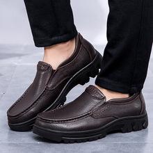 大码男士皮鞋真皮加绒休闲鞋男中年棉鞋冬季保暖爸爸鞋子境外供货