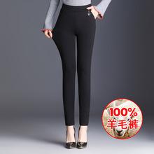 羊绒裤羊毛裤女外穿高腰冬季加绒加厚打底裤胖mm大码女裤保暖裤子