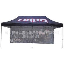 廣告定制帳篷3*6米鋁合金帳篷六角帳篷戶外活動展覽帳篷折疊帳篷