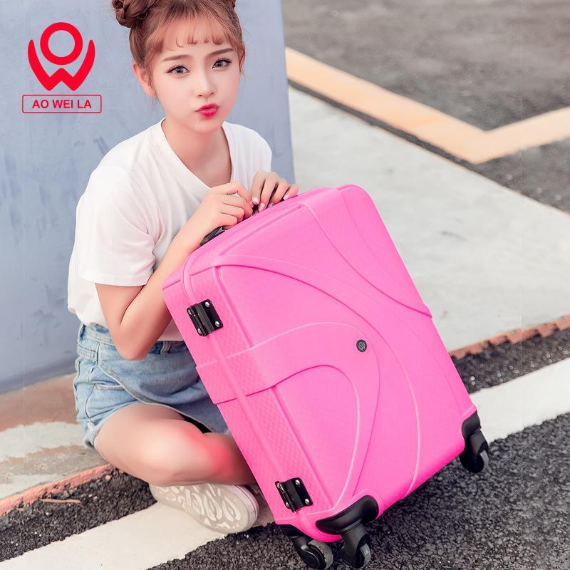 Aoweila/韩版时尚登机箱防水耐磨行李箱旅行箱万向轮男女拉杆箱