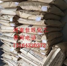 廠家直銷羥乙基磺酸鈉日化原料 高純度99.5% 羥乙基磺酸鈉鹽