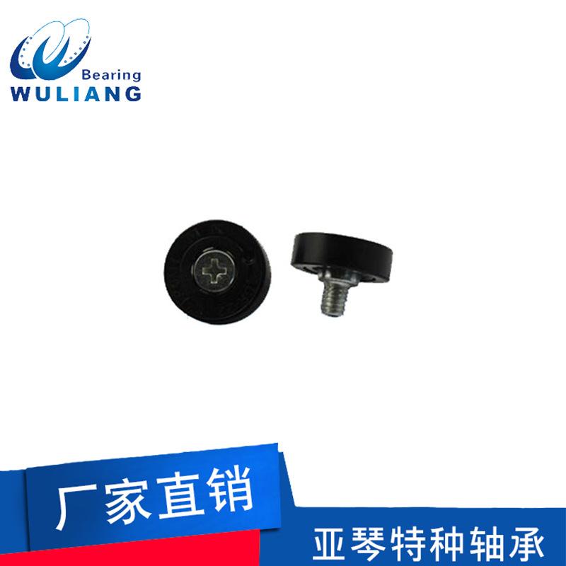 东莞厂家供应滑轮 推拉门窗带轴塑料滑轮DO22/C4L8  M6/4*22*5mm