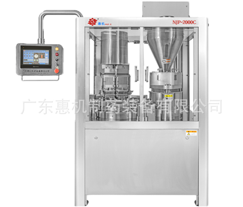 NJP-2000C Full Automatic Capsule Filling Machine
