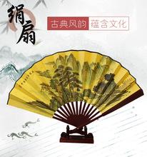 现货供应10寸大号仿古双面绢扇 中国风礼品款双面折叠绢扇可定制