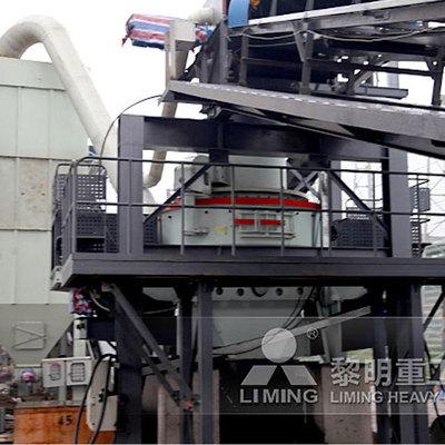 立式磨砂机 机制砂的安全许可证样本 时产20吨的制砂机一套多少钱