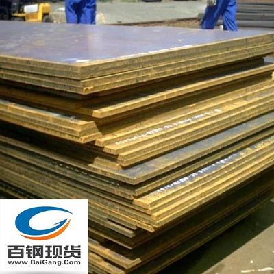 加工中厚钢板强度板材四切中板加工45#碳钢板