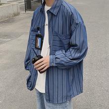 2019年秋季新款时尚男生美式街头宽松薄款条纹牛仔长袖工装衬衣