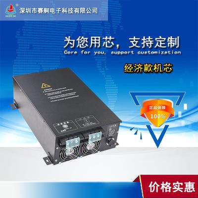 赛舸工业加热控制器 生物质燃烧机配件 商用电磁炉线盘15kw