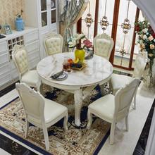 欧式拉伸餐桌椅组合圆形大理石跳台申缩1.35米折叠实木6人餐台