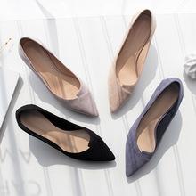 Fu số cao gót mèo với mùa xuân 2019 giày nữ mới stiletto giày đơn nữ da lộn nữ cao gót Giày cao gót