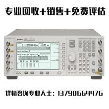 回收+銷售 二手Agilent安捷倫E4432B 信號發生器