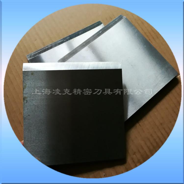 厂家供应切药机刀片 剁切式刀片 中药材镶锋钢切药机刀片