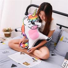 卡通動物毛絨玩具靠墊嘻哈少年團抱枕布娃娃周邊玩偶生日禮物批發