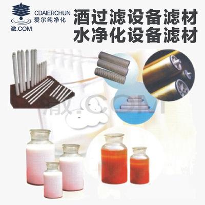 酒过滤设备滤材及水净化设备滤材