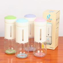網紅防燙玻璃杯抖音杯子創意水杯學生便攜隨手杯促銷活動實用禮品