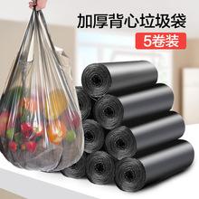 大号垃圾收纳袋厨房加厚卷装手提式拉圾袋黑色一次性家用塑料袋
