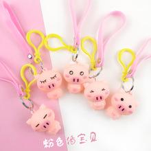 可爱粉红小猪钥PVC软胶硅胶钥匙扣匙扣小粉猪礼品汽车挂件