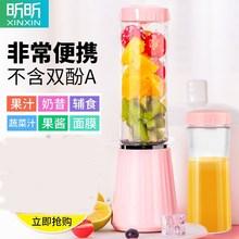 家用便携式手动榨汁机迷你水果小型学生榨汁器多功能炸果汁豆浆机