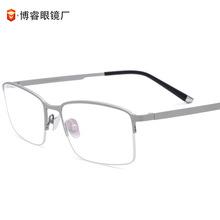純鈦眼鏡男眼鏡框超輕便時尚近視眼鏡架女款半框平光鏡IP電鍍廠家
