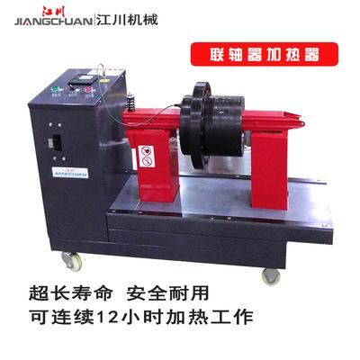 江苏南京全新一代380V联轴器感应加热机全铜线圈中型联轴器加热器