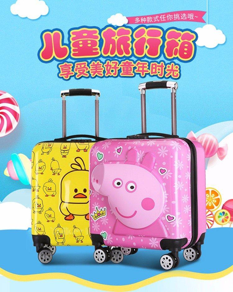 儿童拉杆箱立体黄人潮万向轮拉杆箱20寸可爱登机皮箱密码箱行李箱
