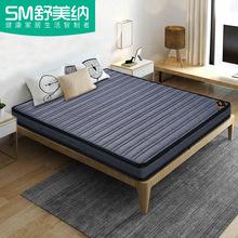 儿童棕垫3E环保椰棕乳胶床垫可定制折叠上下床?#20171;?#31859;学生宿舍床垫