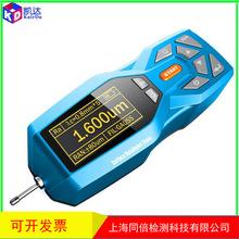 凯达NDT150手持式表面粗糙度检测仪 便捷式光洁度测量仪包邮