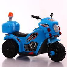 厂家直供 小孩充电玩具车可坐人三轮车儿童电动车儿童 电动摩托车