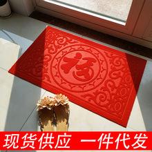 一件代發入戶門口地毯地墊毛絨門廳防滑墊吸水家用腳墊子進門定制