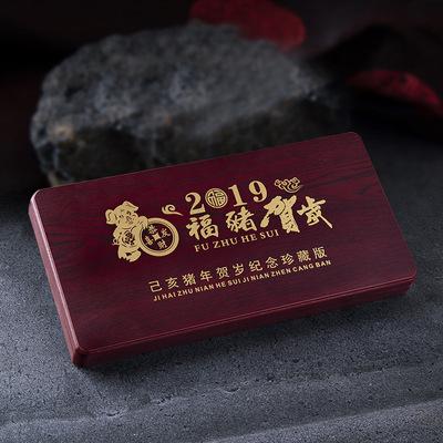 厂家直销金猪纪念章5枚银条套装会销实用小礼品猪年纪念币保险品